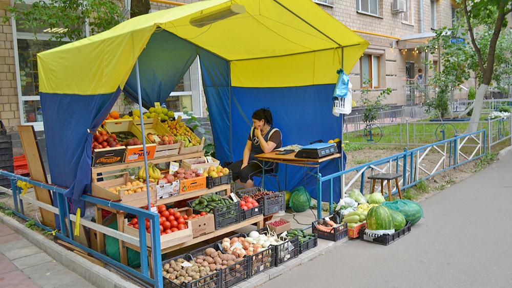 как открыть ип для торговли овощями
